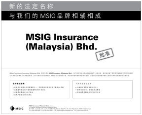 News Details | MSIG Malaysia